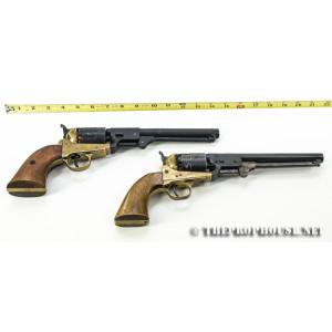 GUN 70